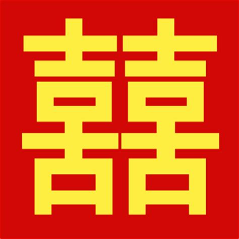 Essay about Chinese wedding ceremony